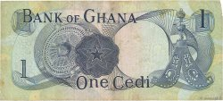 1 Cedi GHANA  1969 P.10b TB