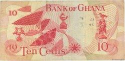 10 Cedis GHANA  1970 P.12c TB