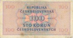 100 Korun TCHÉCOSLOVAQUIE  1945 P.067a TB+
