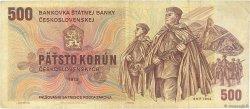 500 Korun TCHÉCOSLOVAQUIE  1973 P.093 TTB