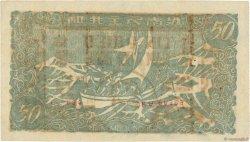 50 Dong VIET NAM  1949 P.050e SUP+