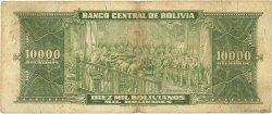 10000 Bolivianos BOLIVIE  1945 P.146 TB