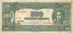 500 Bolivianos BOLIVIE  1945 P.143 TB+