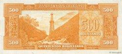 500 Bolivianos BOLIVIE  1945 P.143 SPL