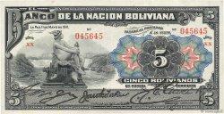 5 Bolivianos BOLIVIE  1911 P.105b SPL