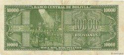 10000 Bolivianos BOLIVIE  1945 P.146 pr.TTB
