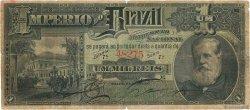 1 Mil Reis BRÉSIL  1869 P.A255 pr.TB