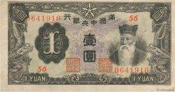 1 Yuan CHINE  1937 P.J135a TTB