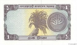 1 Taka BANGLADESH  1973 P.06a SUP+