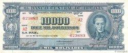 10000 Bolivianos BOLIVIE  1945 P.151 pr.SPL