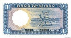 1 Pound SOUDAN  1961 P.08a TTB+