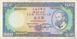 100 Patacas MACAO  1984 P.061b TB