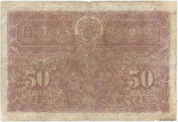 50 Cents MALAYA  1941 P.10b B