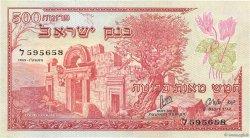 500 Pruta ISRAËL  1955 P.24a SUP+