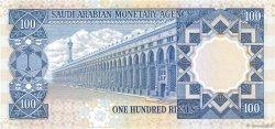 100 Riyals ARABIE SAOUDITE  1976 P.20 NEUF