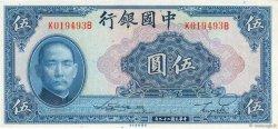 5 Yüan CHINE  1940 P.0084 pr.NEUF