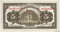 5 Yüan CHINE  1914 P.0117n pr.NEUF