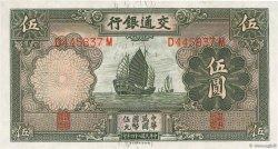 5 Yüan CHINE  1935 P.0154a pr.NEUF