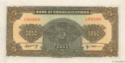5 Yüan CHINE  1941 P.0157a pr.NEUF