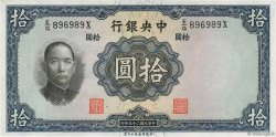 5 Yüan CHINE  1936 P.0218d pr.NEUF