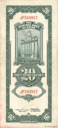20 Customs Gold Units CHINE  1930 P.0328 TTB