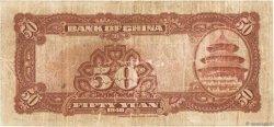 50 Yüan CHINE  1940 P.0087a TB