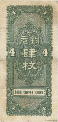4 Copper Coins CHINE  1938 PS.1710J pr.TTB