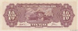 10 Yüan CHINE  1949 PS.2458 NEUF