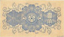1 Chiao CHINE  1940 PS.J101Aa pr.NEUF