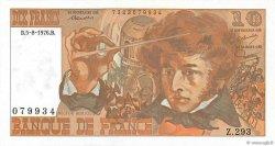 10 Francs BERLIOZ FRANCE  1976 F.63.20 SPL+