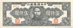 5000 Yüan CHINE  1945 P.J42a TTB