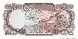 1000 Afghanis AFGHANISTAN  1967 P.046a SPL