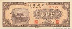 500 Yüan CHINE  1947 P.0381 pr.NEUF
