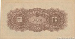 100 Yüan CHINE  1945 P.J088a pr.NEUF