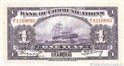 1 Yüan CHINE  1914 P.0116m NEUF
