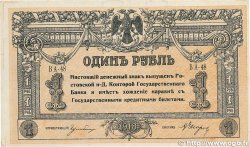1 Rouble RUSSIE  1918 PS.408 pr.SUP