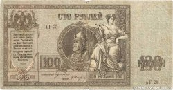 100 Roubles RUSSIE  1918 PS.413 pr.TB