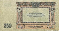 250 Roubles RUSSIE  1918 PS.414c