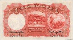 1 Yüan CHINE  1935 P.0457a SPL