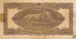 1000 Drachmes GRÈCE  1950 P.326b TB+