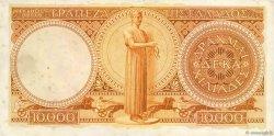 10000 Drachmes GRÈCE  1945 P.174a TTB