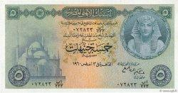 5 Pounds ÉGYPTE  1960 P.031 SPL+