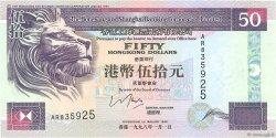 50 Dollars HONG KONG  1998 P.202d NEUF