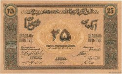 25 Roubles AZERBAIDJAN  1919 P.01 SPL+