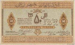 50 Roubles AZERBAIDJAN  1919 P.02 TB+