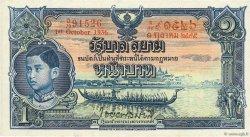 1 Baht THAÏLANDE  1936 P.026 pr.NEUF
