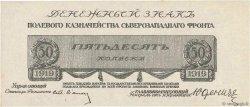 50 Kopecks RUSSIE  1919 PS.202 pr.NEUF
