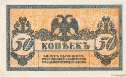 50 Kopecks RUSSIE  1918 PS.407 pr.NEUF