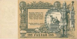 100 Roubles RUSSIE  1919 PS.417b SUP