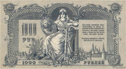 1000 Roubles RUSSIE  1919 PS.418b pr.SUP